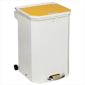 Sunflower 50 Litre Bin (Yellow Lid)